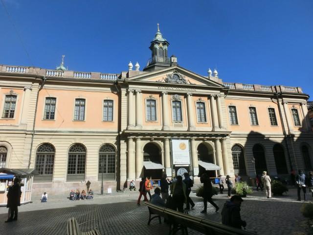 Nobel Forum 2-7