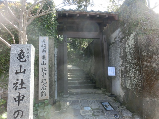 Nagasaki-6