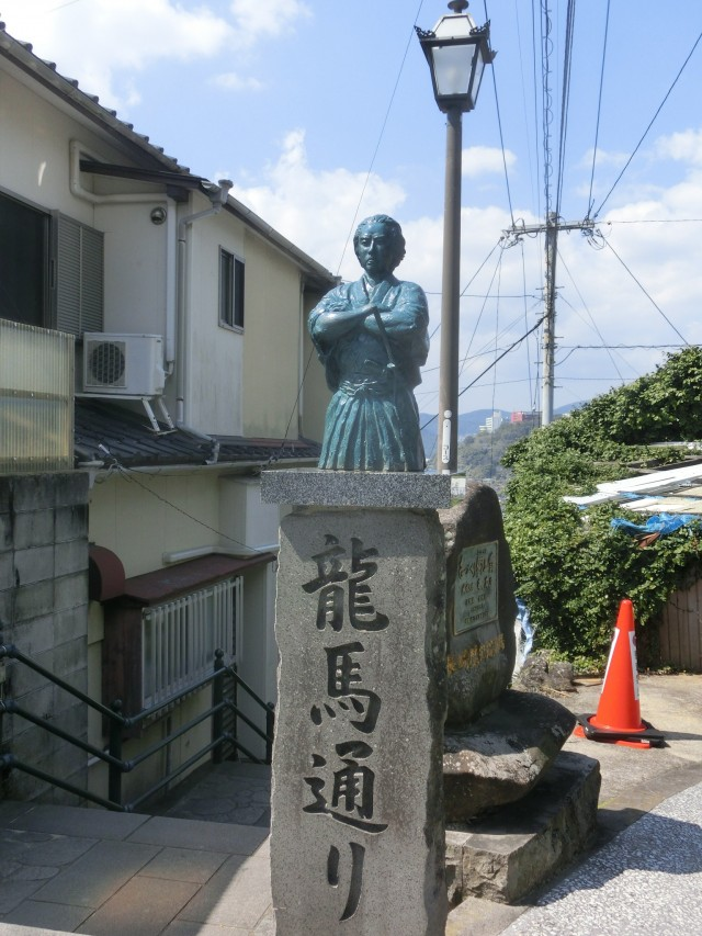 Nagasaki-4
